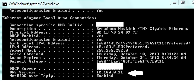 how to find ip address of application server