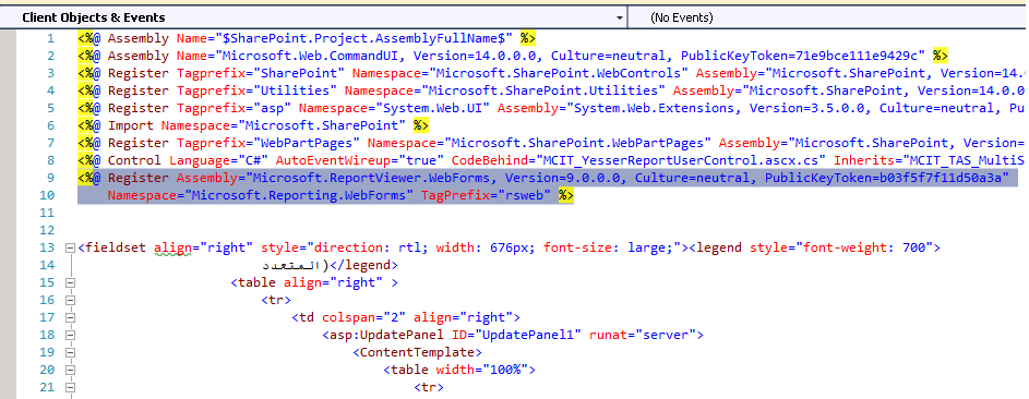 what is base class for application pages in sharepoint