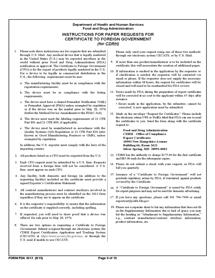 supplementary application form service ontario